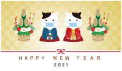 【謹賀新年】石見工業所の気になるトコロ